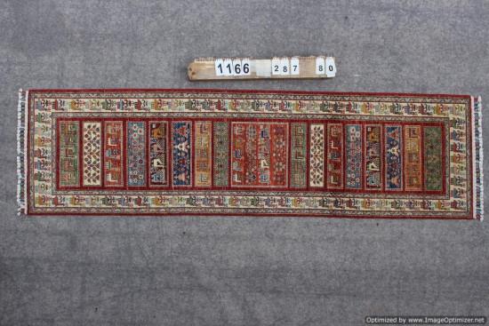 Corsia Persiana Kazak 1166 misura 287x80 cm