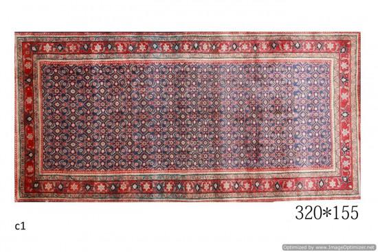 Tappeto Persiano Malayer 320x155 cm