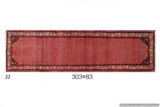 Tappeto Persiano Hamadan - Dimensioni 83x303 cm