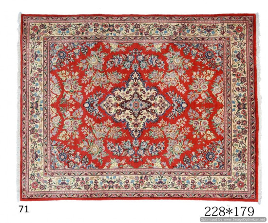 Tappeto Persiano Saruk 179x228 cm