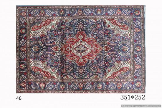 Tappeto Persiano Tabriz 252x351 cm