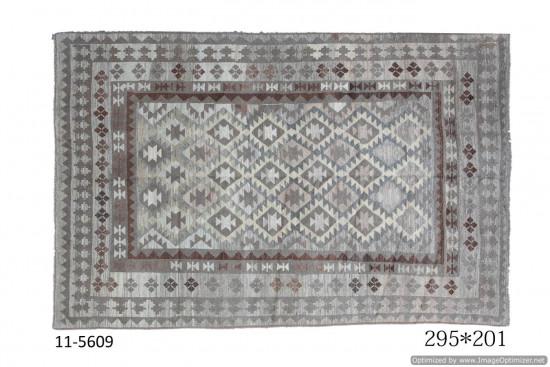 Tappeto Gabbeh Afgano 295x201 cm