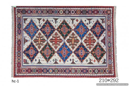 Tappeto Kilim Persiano Sumak 210x292 cm