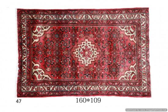 Tappeto Persiano Hamadan Fatto a Mano 160x109 cm