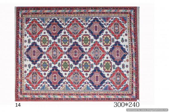 Tappeto Kilim Persiano Sumak 240x300 cm