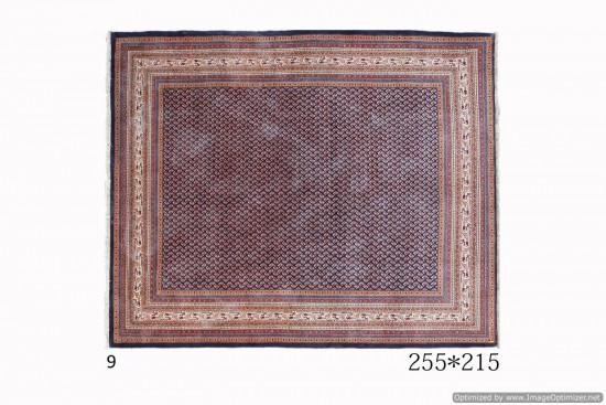 Tappeto Persiano Saruk Mir 215x255 cm