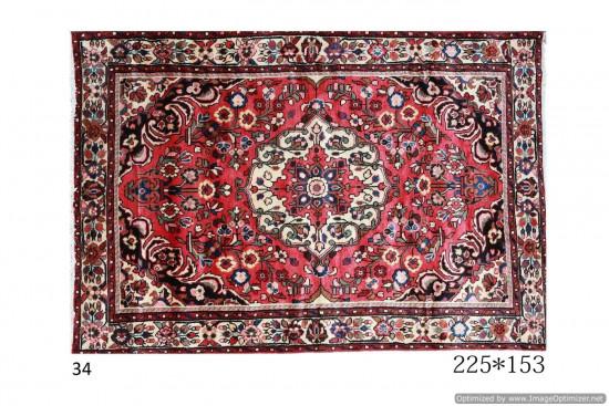 Tappeto Persiano Hamadan Borchalou Old - Dimensioni 225x153 cm