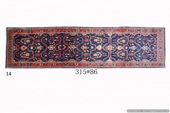 Tappeto Persiano Saruk 315x86 cm