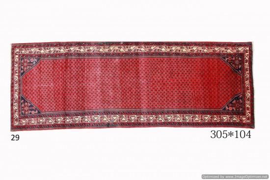 Tappeto Persiano Saruk 305x104 cm