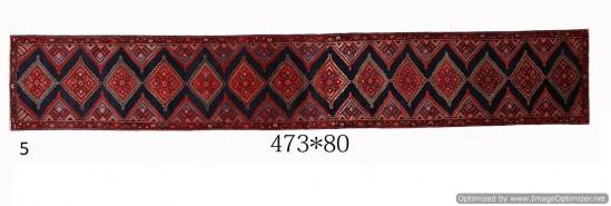 Tappeto Persiano Hamadan Fine 473x80 cm