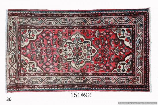 Tappeto Persiano Hamadan - Dimensioni 92x151 cm