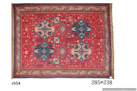 Tappeto Persiano Sumak Old 238x285 cm