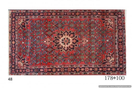Tappeto Persiano Hamadan - Dimensioni 100x178 cm