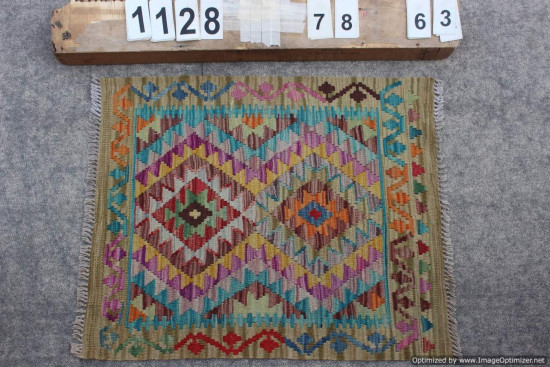 Kilim Afgano 1128 misura 78x63 cm