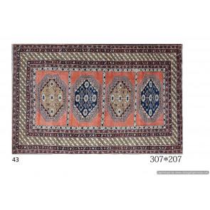 Tappeto Persiano Ardebil Fatto a Mano: Dimensioni 207x307 cm