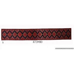 Tappeto persiano passatoia Hamadan fine 80x473 cm