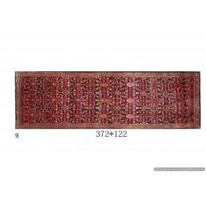 Tappeto Persiano Hamadan - Dimensioni 372x122 cm